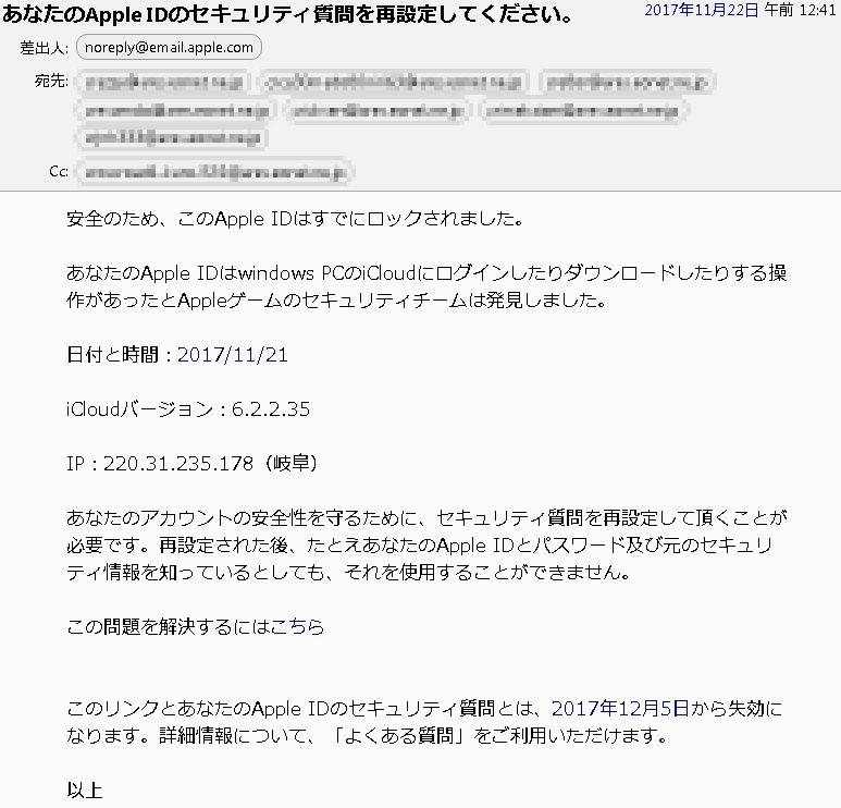 f:id:hachi001:20171205150505j:plain