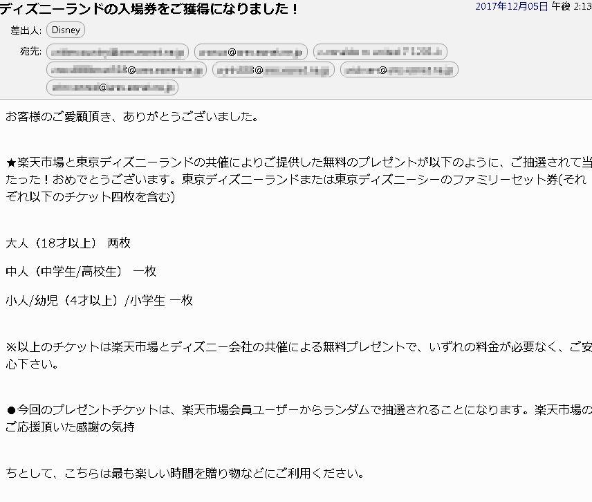 f:id:hachi001:20171205150616j:plain