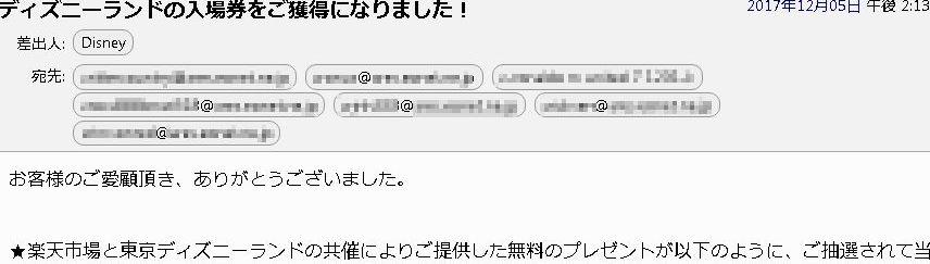 f:id:hachi001:20171205161208j:plain