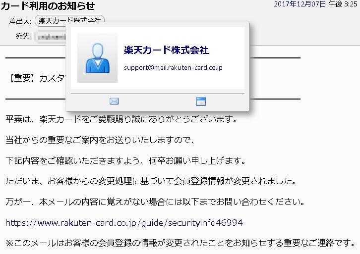 f:id:hachi001:20171207160317j:plain