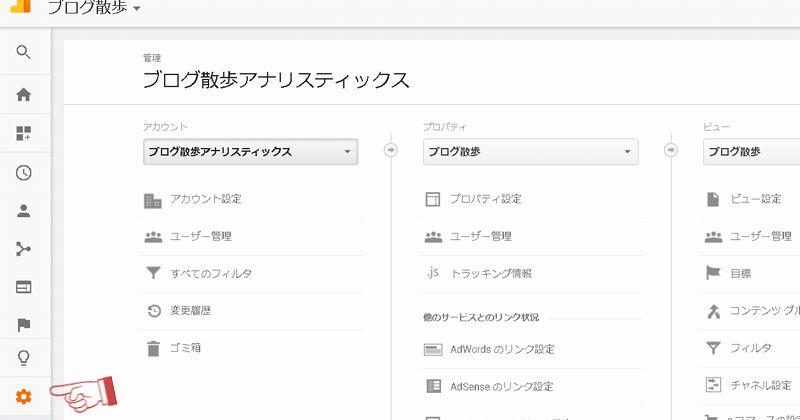 f:id:hachi001:20171214002204j:plain