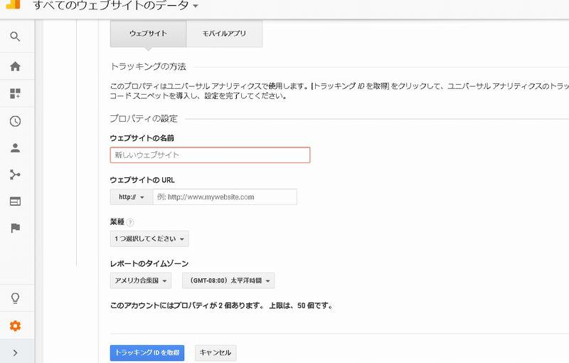 f:id:hachi001:20171214002408j:plain