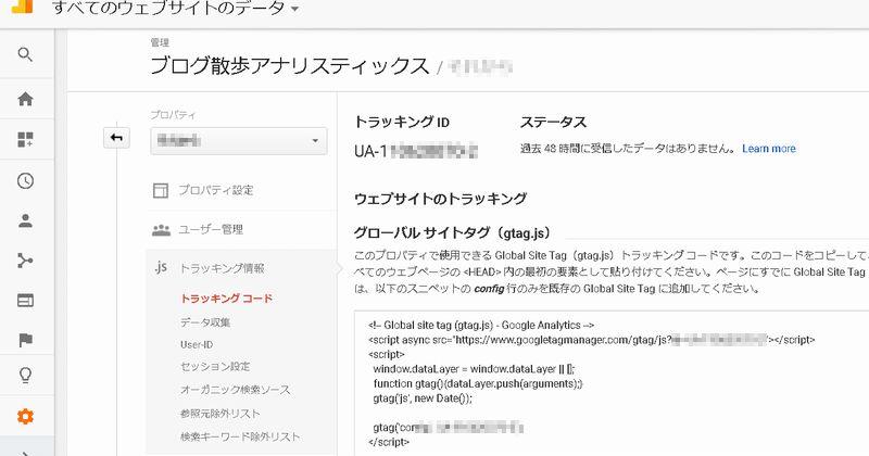 f:id:hachi001:20171214002506j:plain