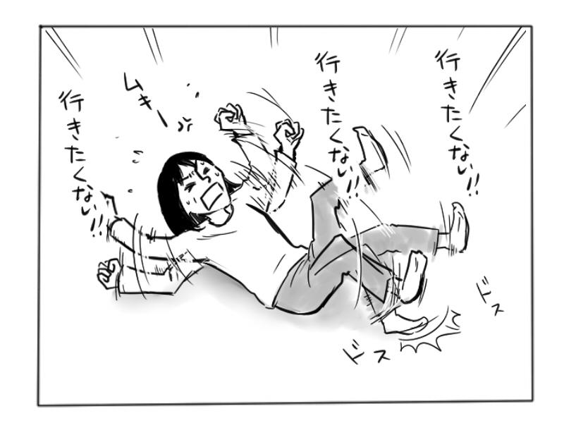 f:id:hachi001:20171216125740j:plain