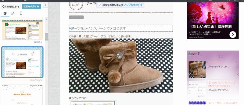f:id:hachi001:20171216133724j:plain