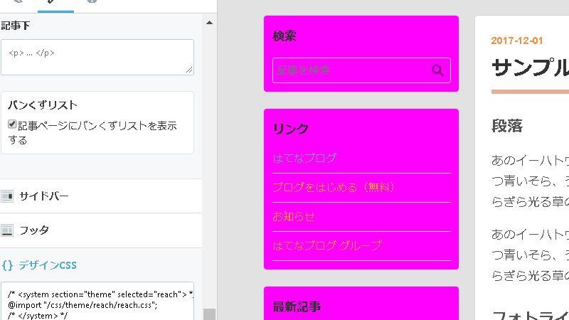 f:id:hachi001:20171217233559j:plain