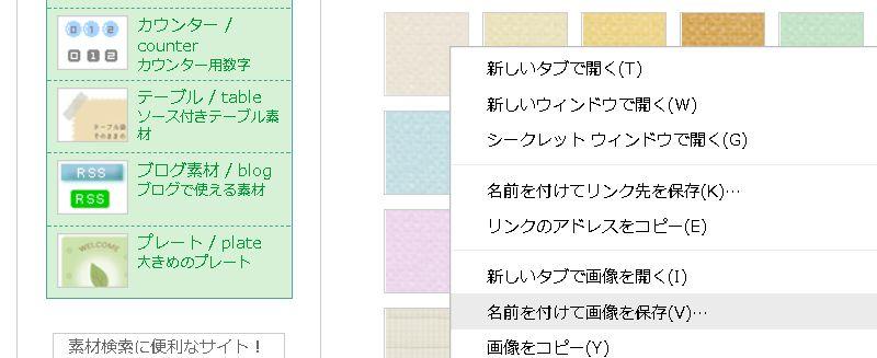f:id:hachi001:20171218002229j:plain