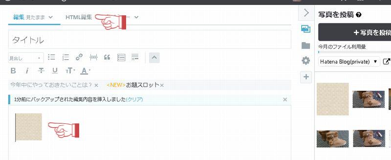 f:id:hachi001:20171218002541j:plain