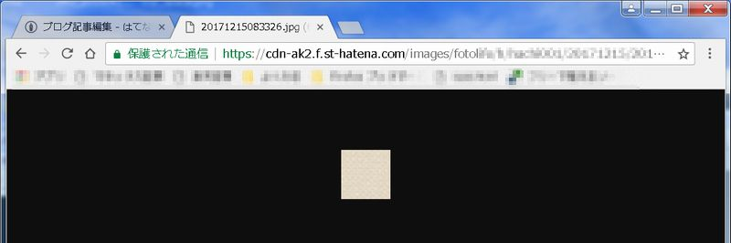 f:id:hachi001:20171218002912j:plain