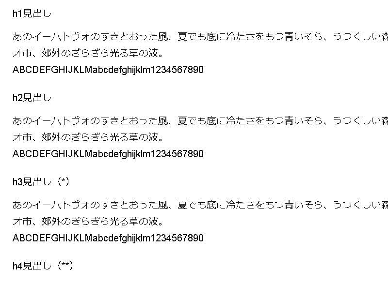 f:id:hachi001:20171226150847j:plain