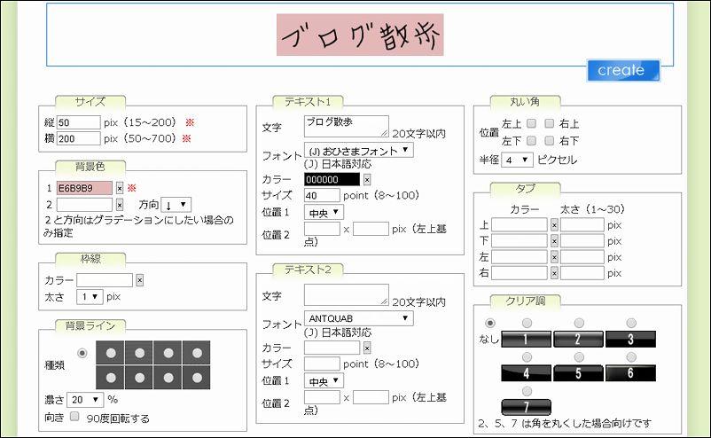 f:id:hachi001:20180107165751j:plain