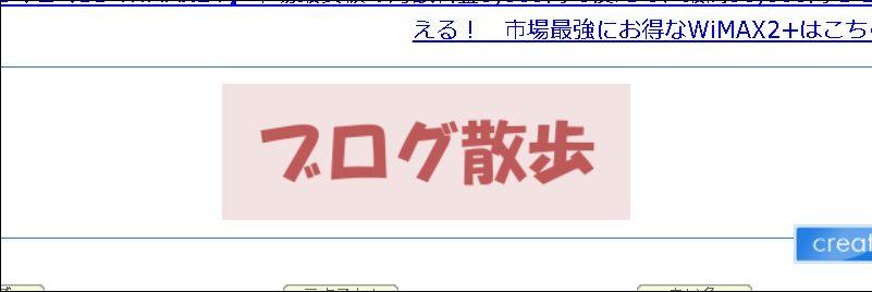 f:id:hachi001:20180107180036j:plain