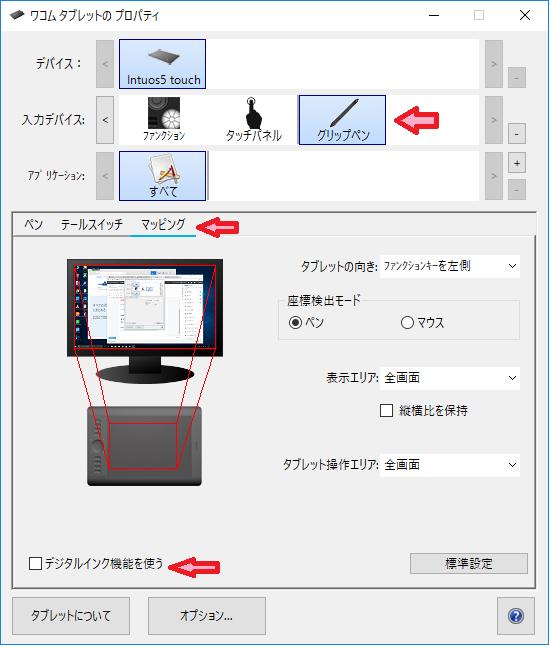 f:id:hachi001:20180320163452p:plain