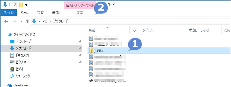 f:id:hachi001:20180323010800p:plain