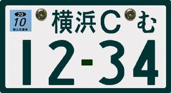 f:id:hachi2017:20170609131622j:plain