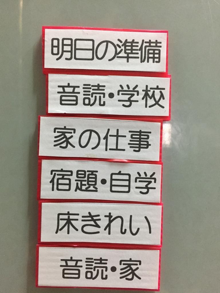 f:id:hachi2017:20171115094530j:plain