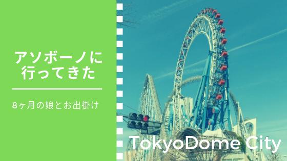 f:id:hachi8181:20190505094858p:plain
