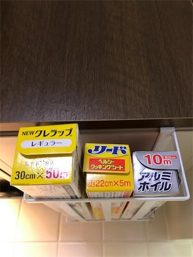 f:id:hachi_and_kuma:20170504223818j:image