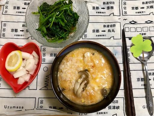 f:id:hachi_and_kuma:20170514191151j:image