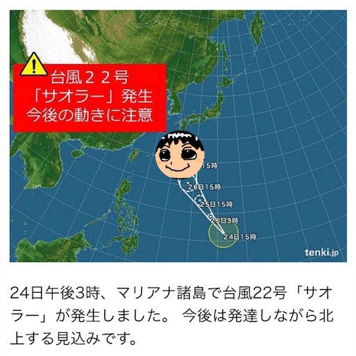 f:id:hachi_and_kuma:20171028100513j:image