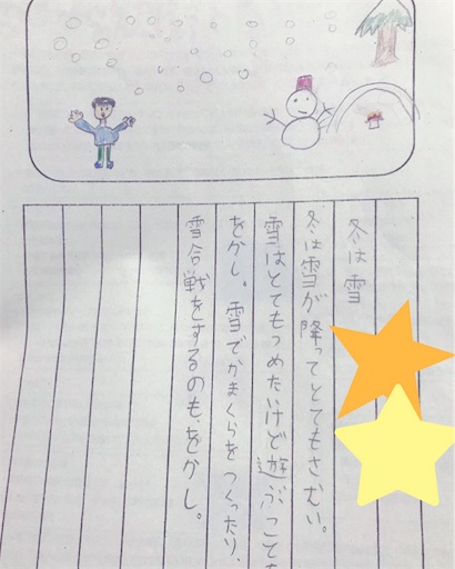 f:id:hachi_and_kuma:20171230113130j:image