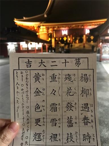 f:id:hachi_and_kuma:20180203203850j:image