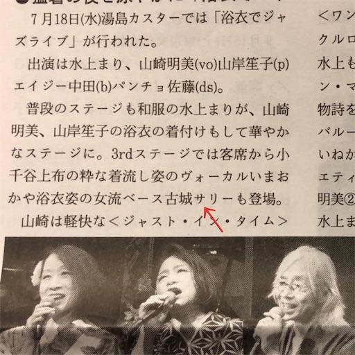 f:id:hachi_and_kuma:20180804095809j:image