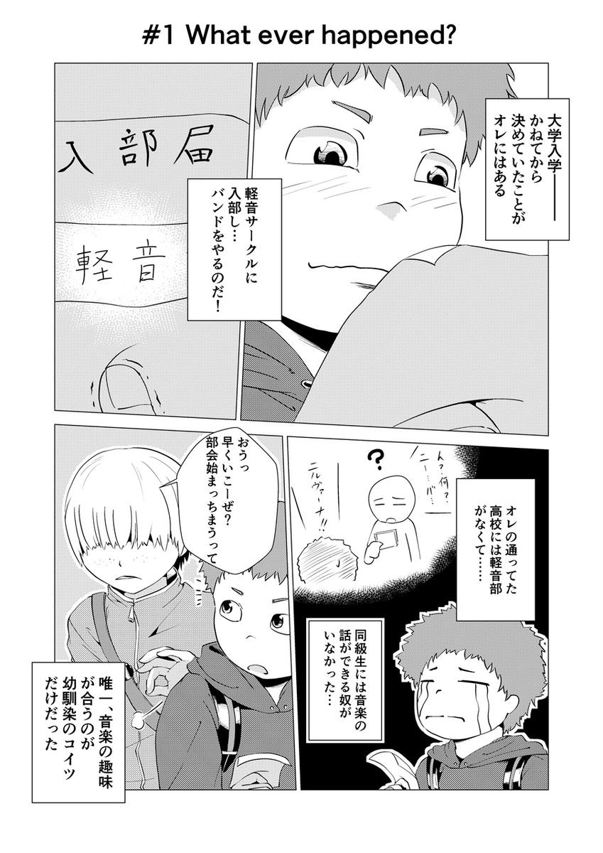 f:id:hachi_kura:20210613162027j:plain