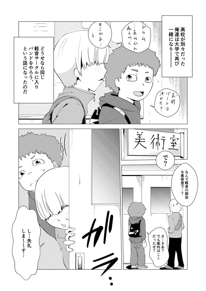 f:id:hachi_kura:20210613162106j:plain