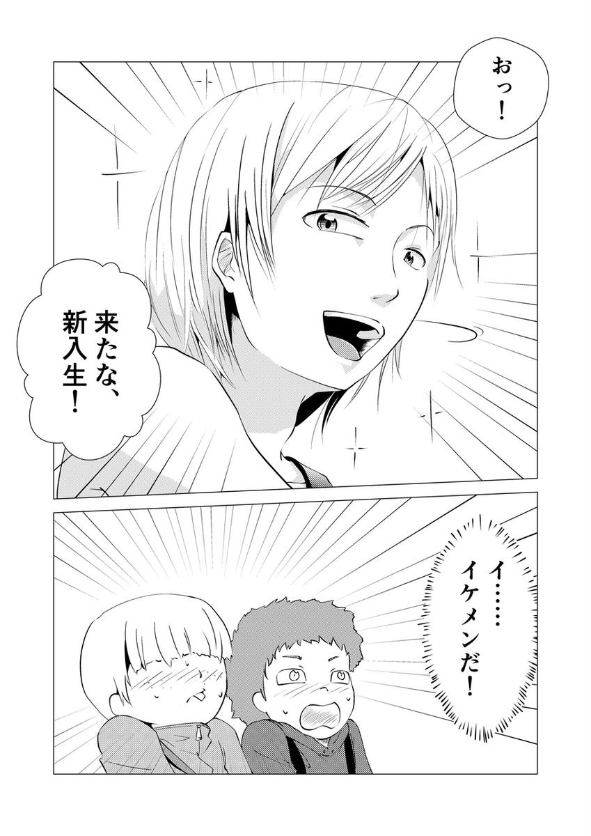 f:id:hachi_kura:20210613162133j:plain