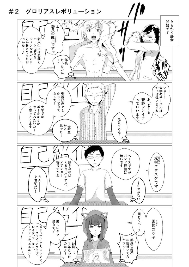 f:id:hachi_kura:20211014121416j:image