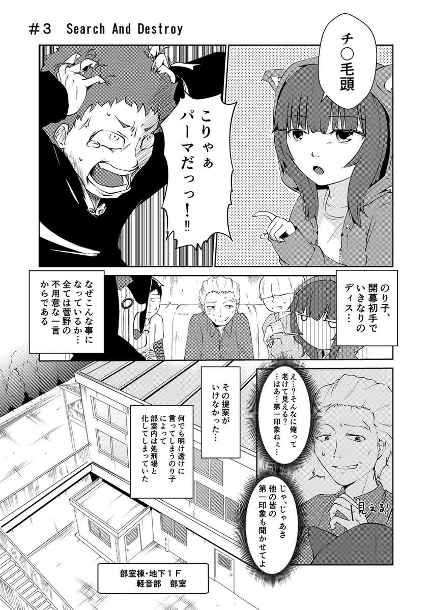 f:id:hachi_kura:20211017084416j:plain