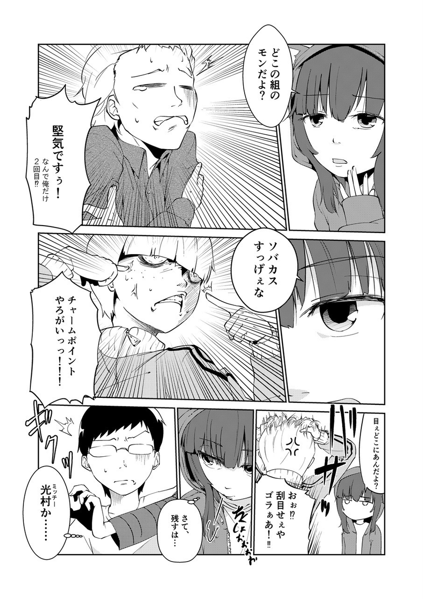 f:id:hachi_kura:20211017084504j:plain