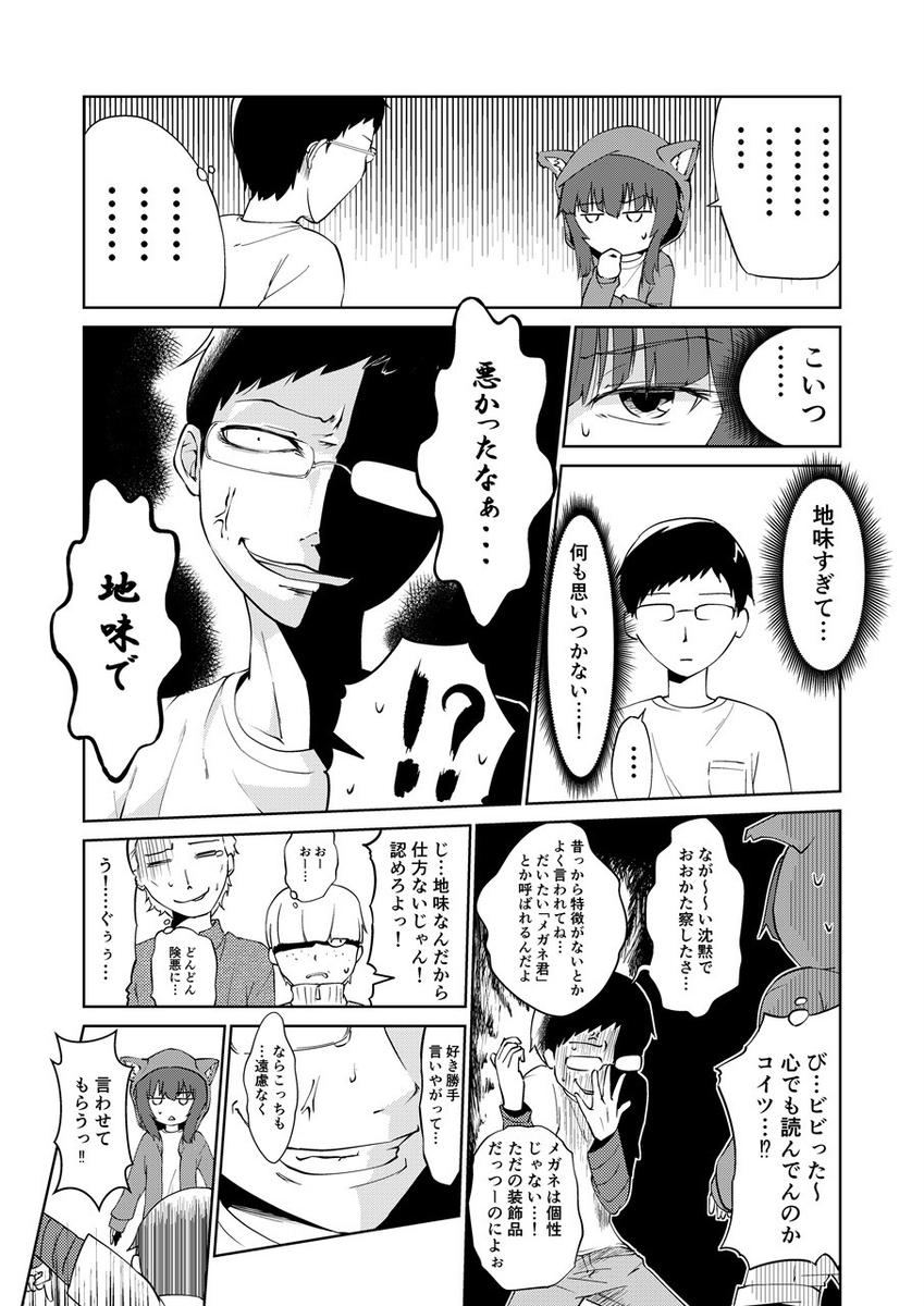 f:id:hachi_kura:20211017084518j:plain