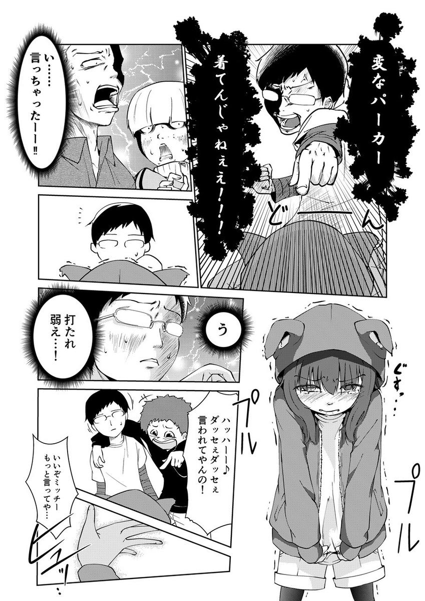 f:id:hachi_kura:20211017084533j:plain
