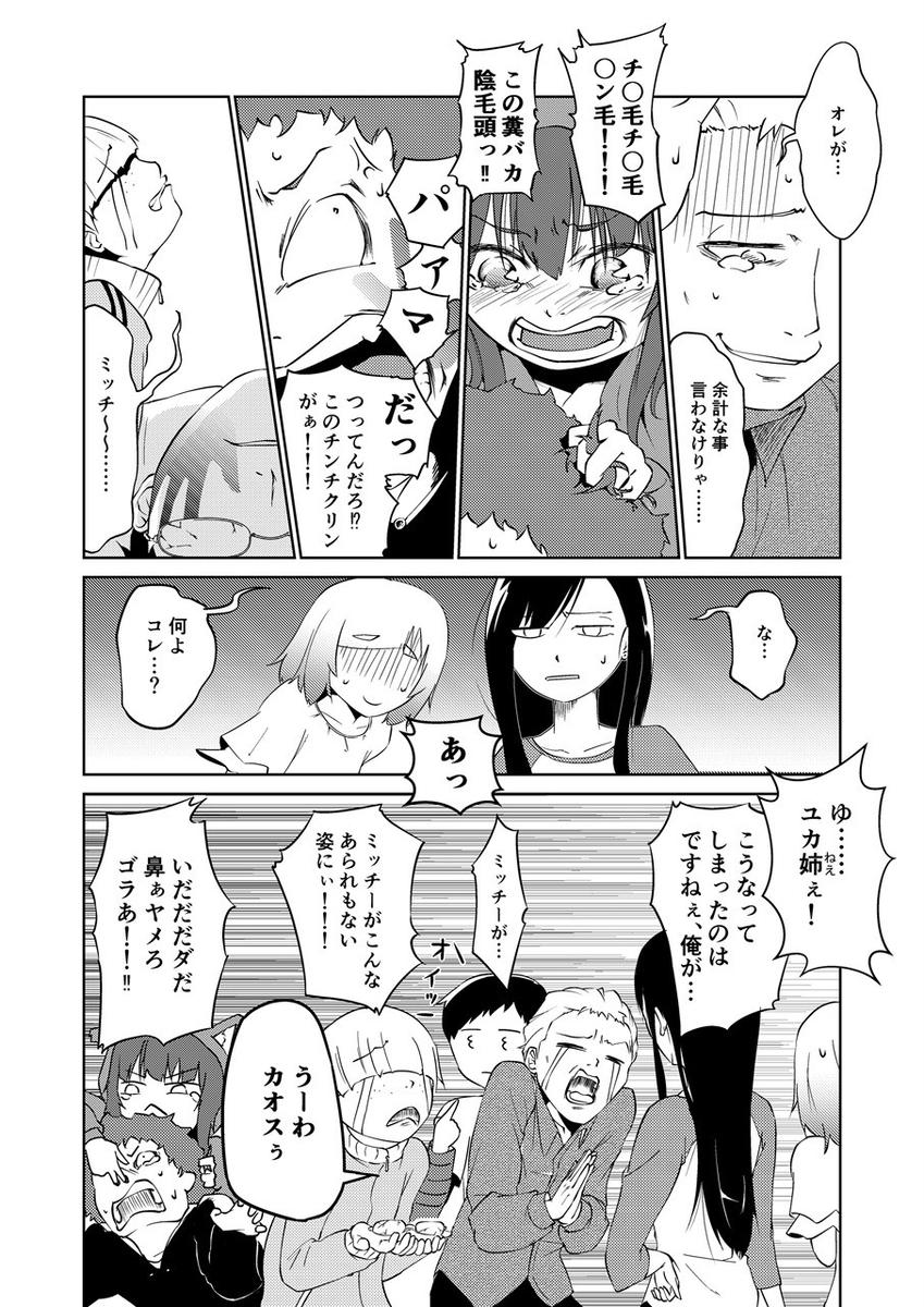 f:id:hachi_kura:20211017084623j:plain