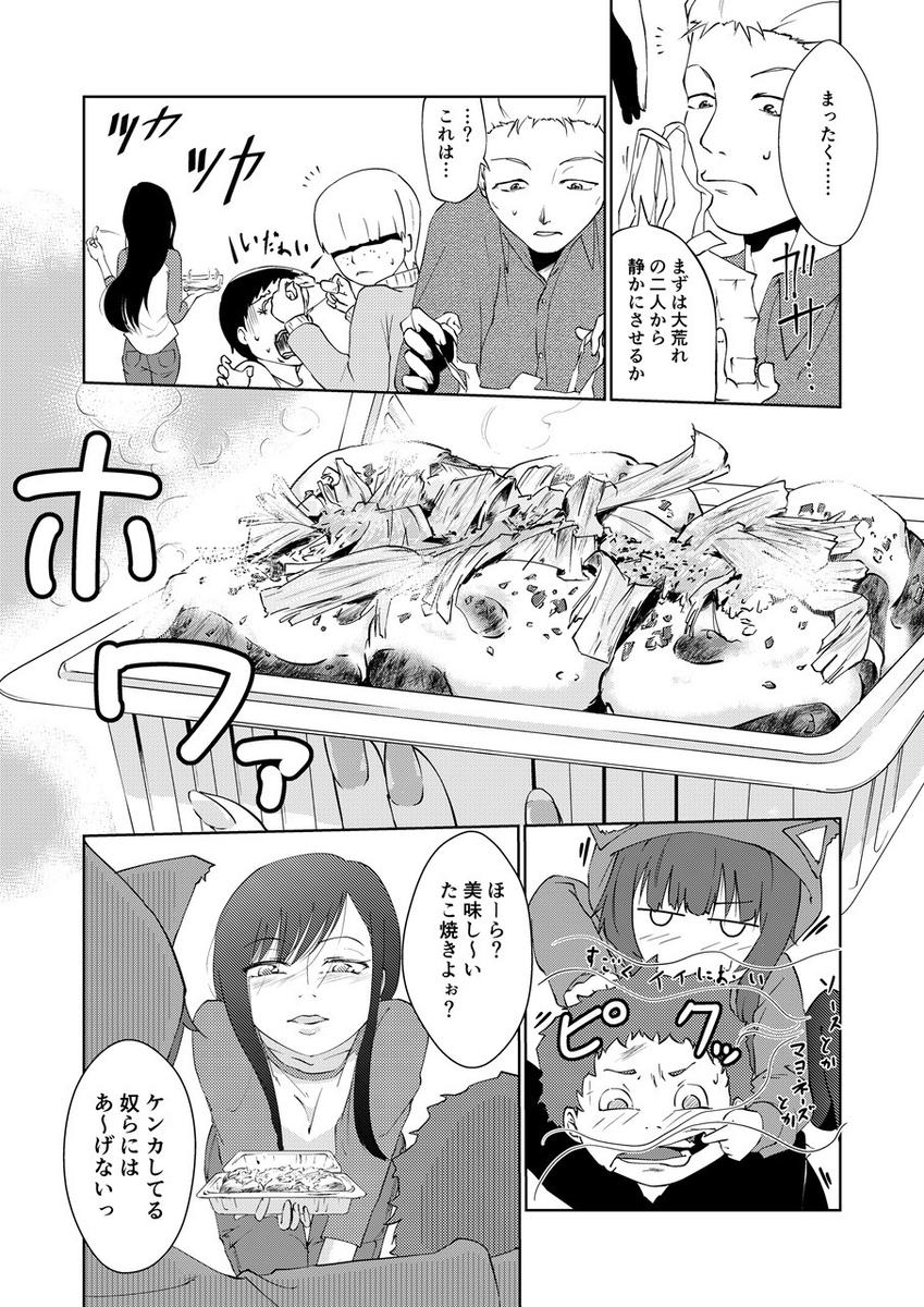 f:id:hachi_kura:20211017084646j:plain