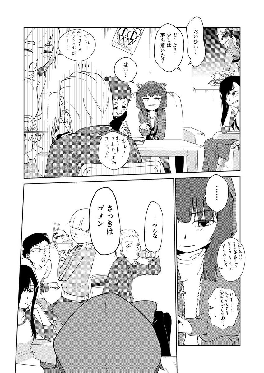 f:id:hachi_kura:20211017084733j:plain