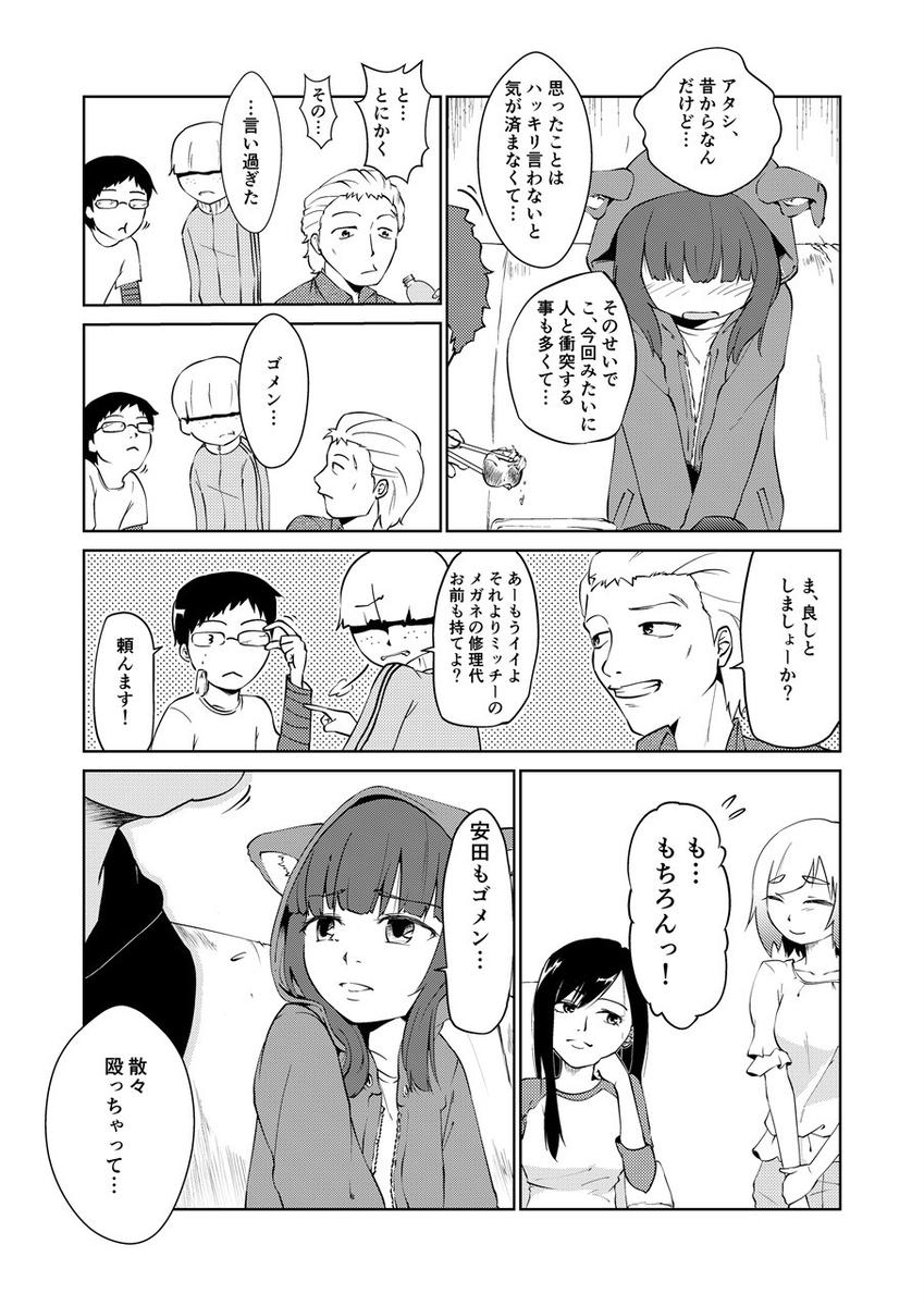 f:id:hachi_kura:20211017084754j:plain