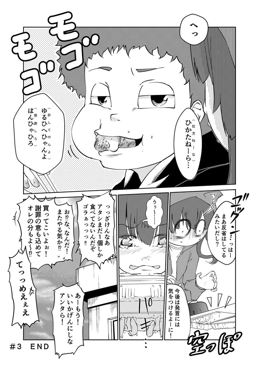 f:id:hachi_kura:20211017084844j:plain