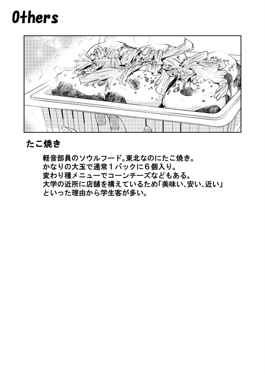 f:id:hachi_kura:20211017084856j:plain