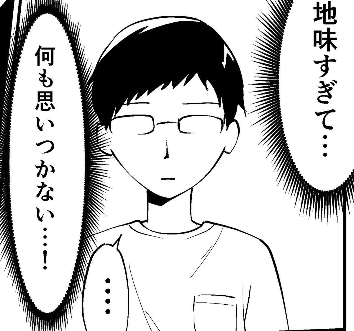 f:id:hachi_kura:20211017094229j:plain