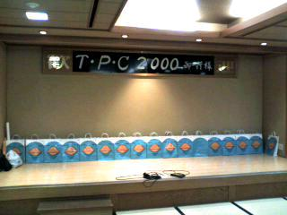 20061006183051