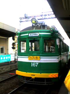 20070322161047