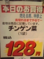 20120418193813