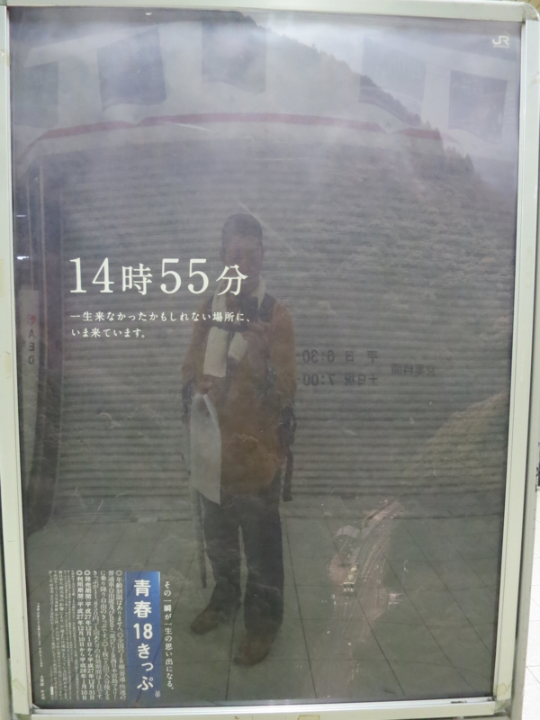 20151118195706