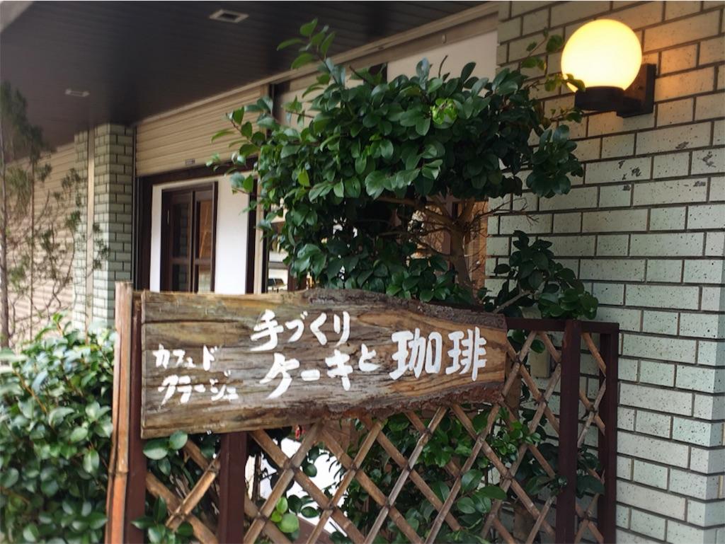 f:id:hachibu:20181230011006j:image
