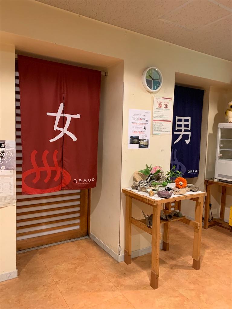 f:id:hachiburo:20200804065018j:image