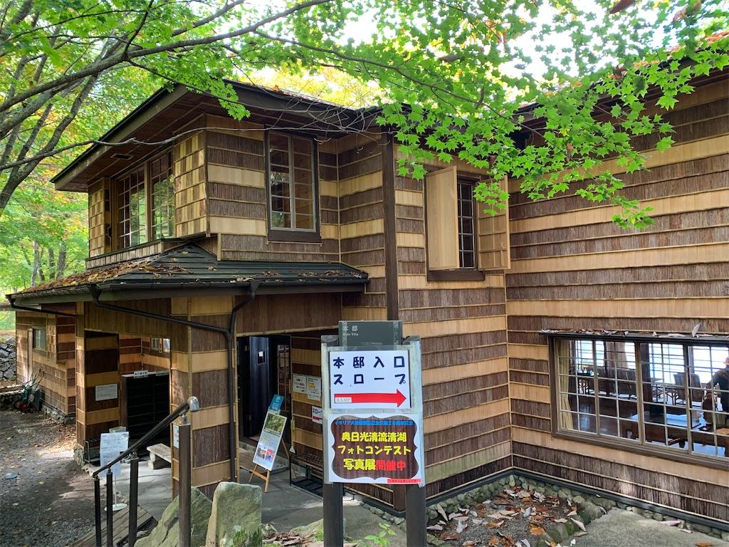 f:id:hachiburo:20201124153717j:image