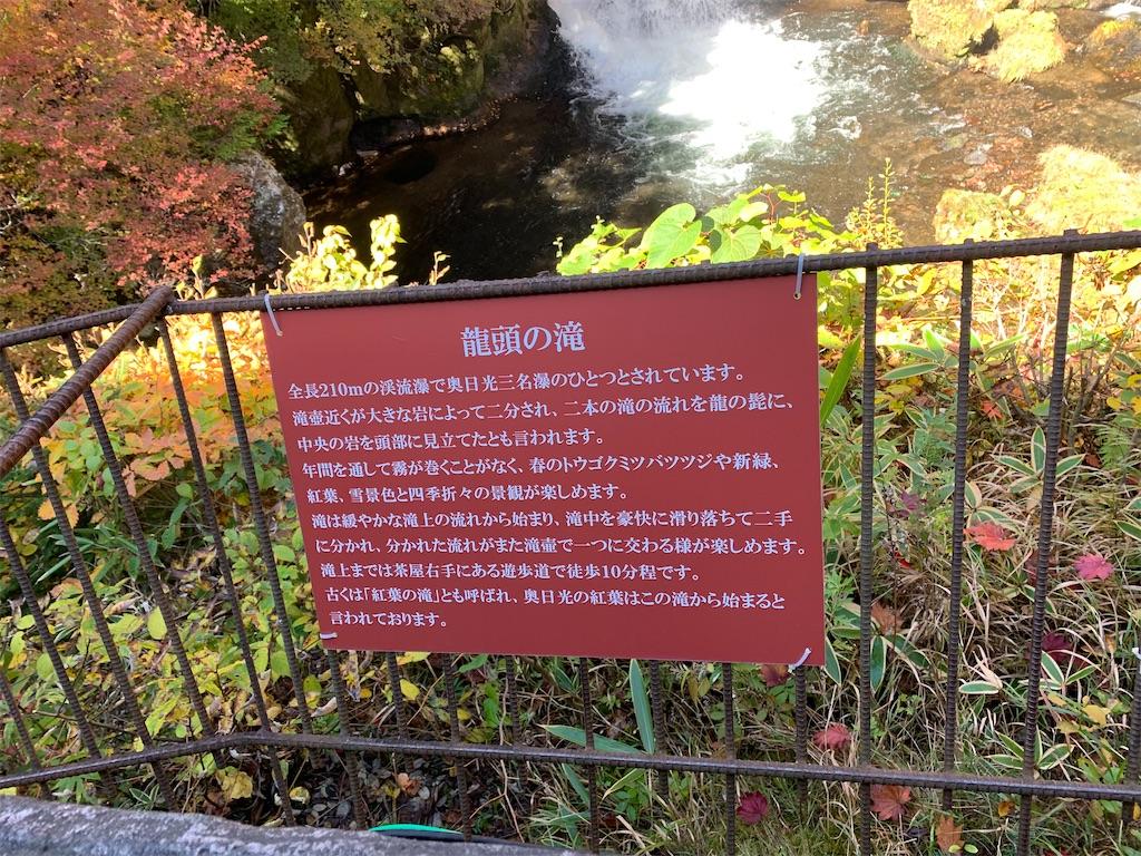 f:id:hachiburo:20201124175007j:image